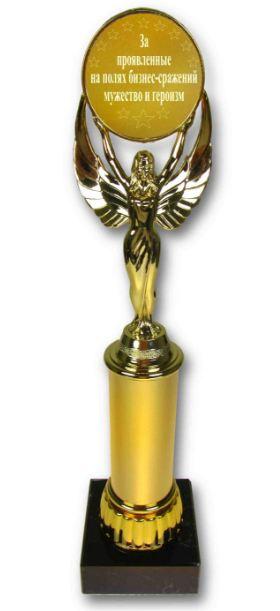 Награда за бизнес сражения