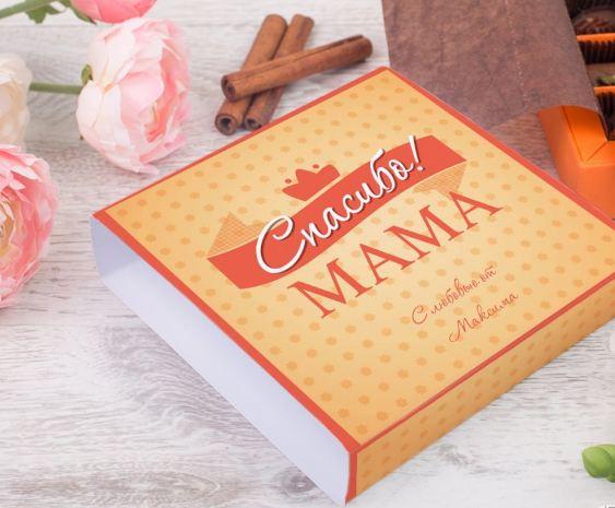 Именной набор конфет спасибо мама