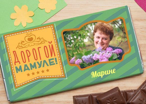 Шоколадная открытка дорогой мамуле