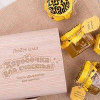 Подарочный мёд в именной упаковке