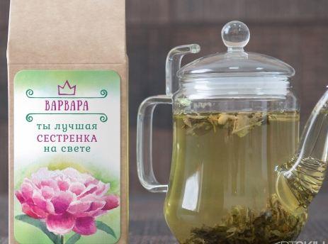 Зеленый чай любимой сестренке