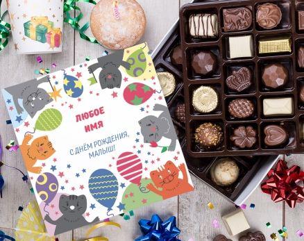 Бельгийский шоколад на день рождения