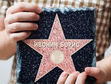 Голливудская звезда сувенир