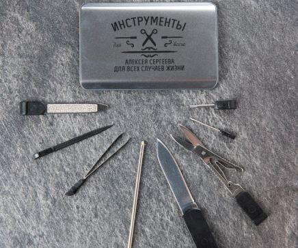 Карманный набор инструментов