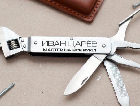 Многофункциональный нож