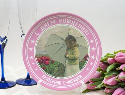 Тарелка для нее
