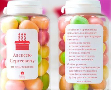 Вкусная помощь на день рождения