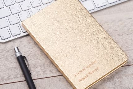 Блокнот золотой человек
