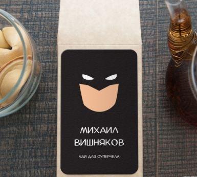 Чай супергерою