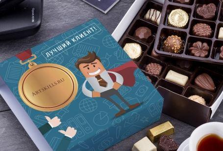 Бельгийский шоколад клиентам