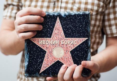 Голливудская звезда стоун