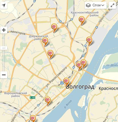 Где забрать в Волгограде
