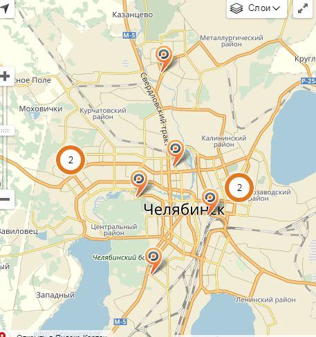 Где забрать в Челябинске