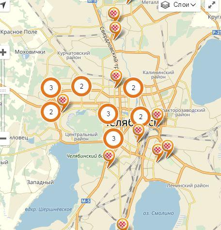Пункты выдачи в Челябинске