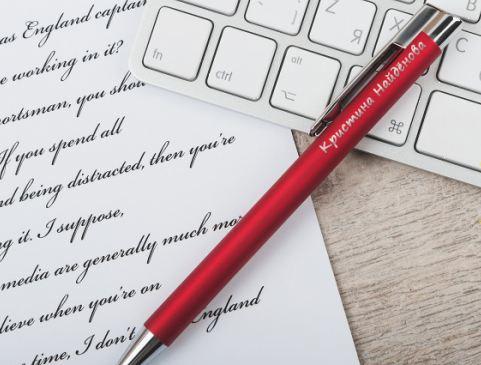 """Ручка с гравировкой """"Красный атлас"""""""