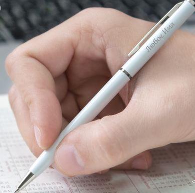"""Шариковая ручка с гравировкой """"Блеск"""""""