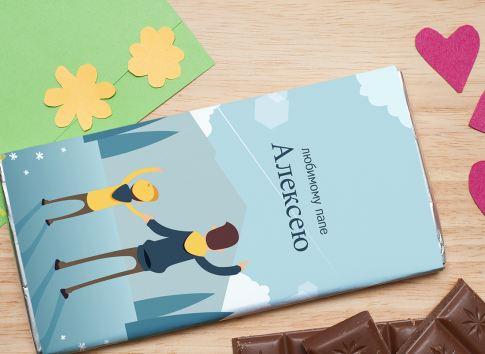 Шоколадная открытка папе