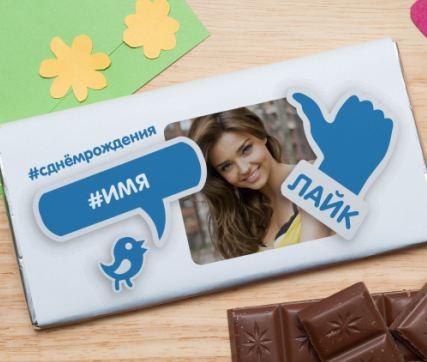Шоколадная открытка