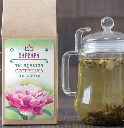 Зеленый чай для сестренки