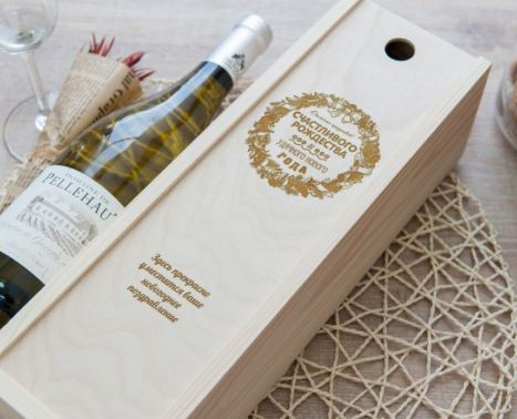 Коробка для вина рождество