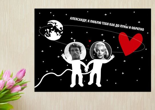 Постер необъятная любовь
