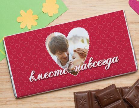 """Шоколадная открытка """"Вместе навсегда"""""""