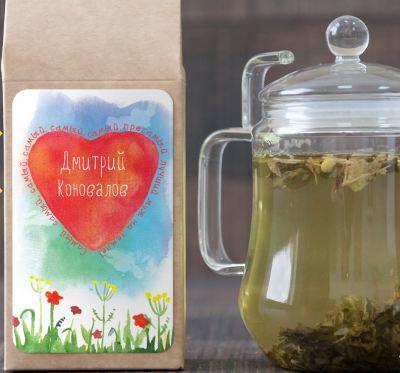 Зеленый чай любимом мужу
