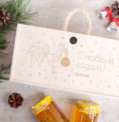 Подарочный набор меда новогоднее настроение