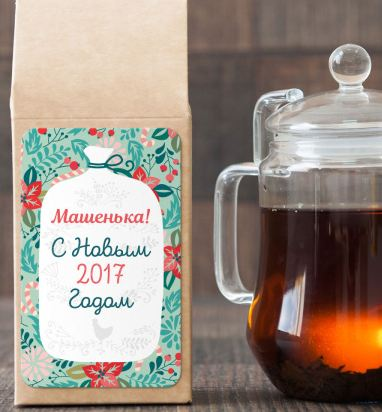 Черный чай новогодний подарок