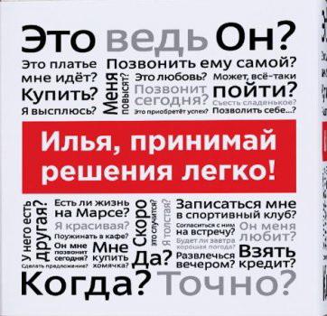 korobka