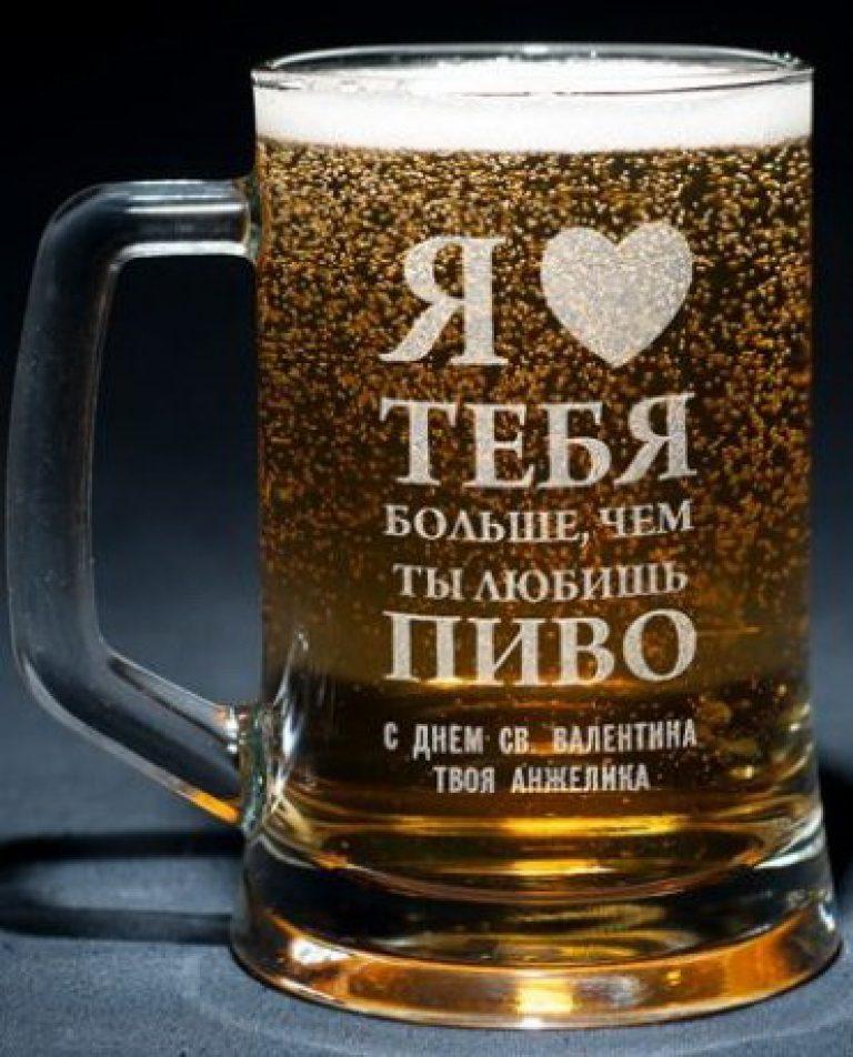 лучшие поздравление к подарку банка пива гусара своими