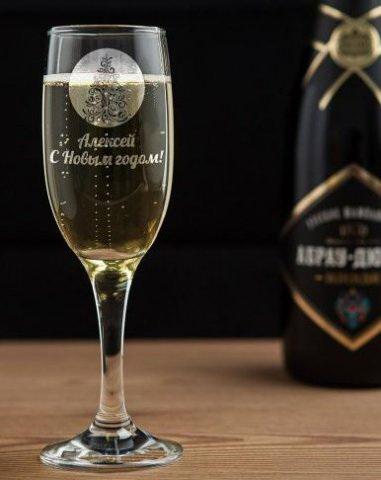 Бокал для шампанского с гравировкой новогодняя ёлка