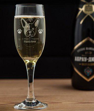 Бокал для шампанского с гравировкой символ года