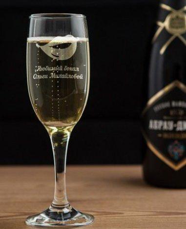 Именной бокал для шампанского для неё