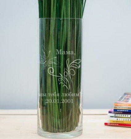 Именная ваза с гравировкой бабочка