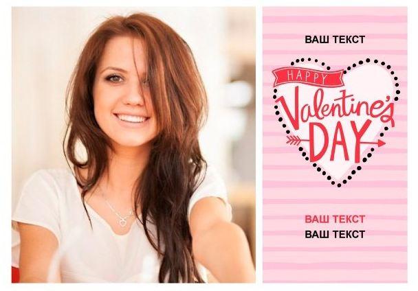 Постер Валентинов день