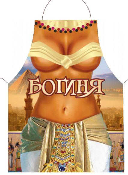 Фартук богиня