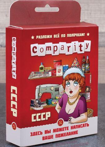 Игра компарити