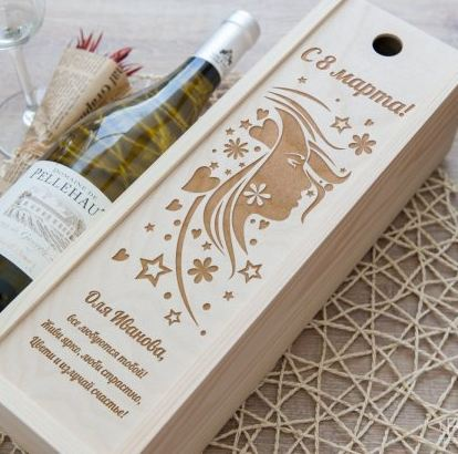 Коробка для вина 8 марта