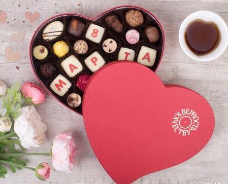 Набор шоколадных конфет ручной работы 8 марта