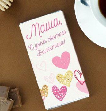 Сладкая открытка с днем святого валентина