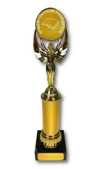 Наградная статуэтка лучшему учителю