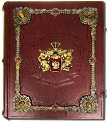 Родословная книга дворянская