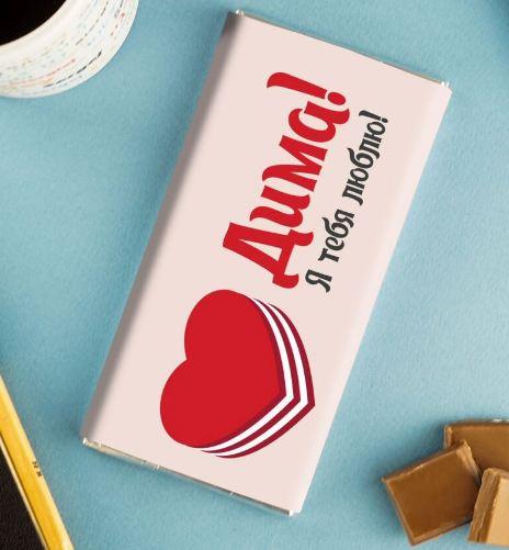 Шоколадка люблю