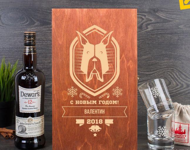 Набор для виски символ года