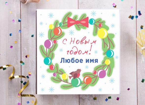 Набор конфет с новым годом