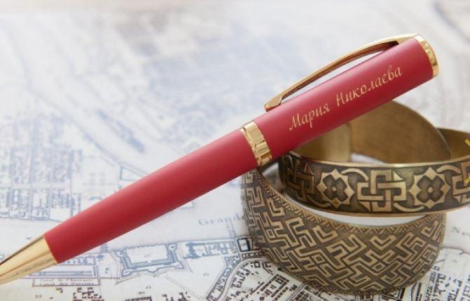Ручка красный бархат