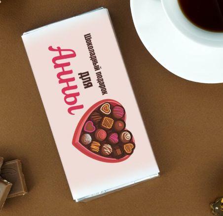 Шоколадка шоколадный подарок