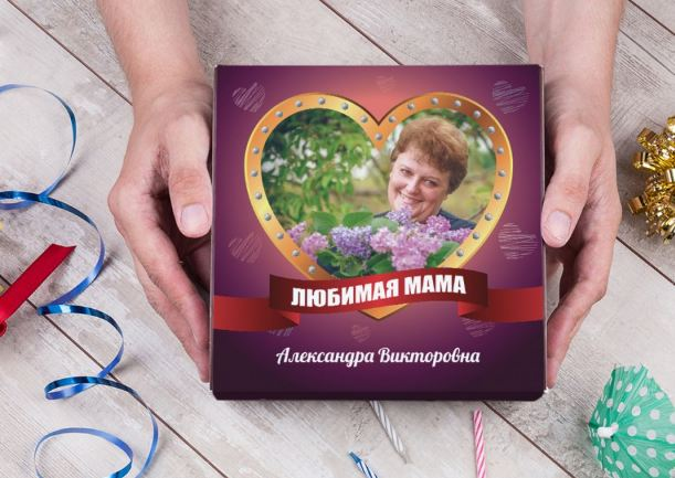 Фотонабор конфет маме
