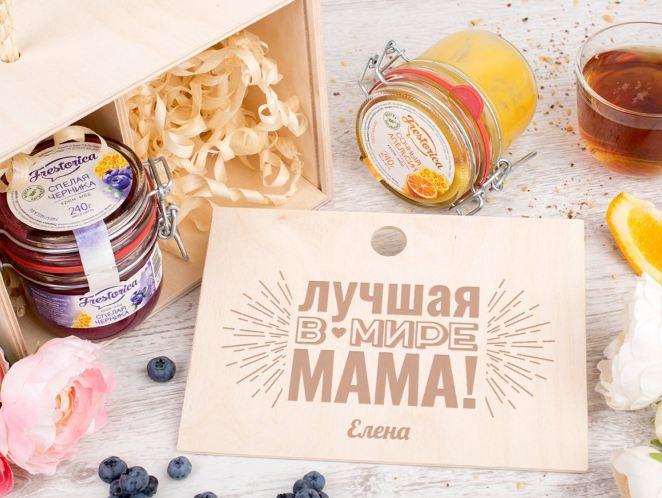 Медовый набор лучшая мама